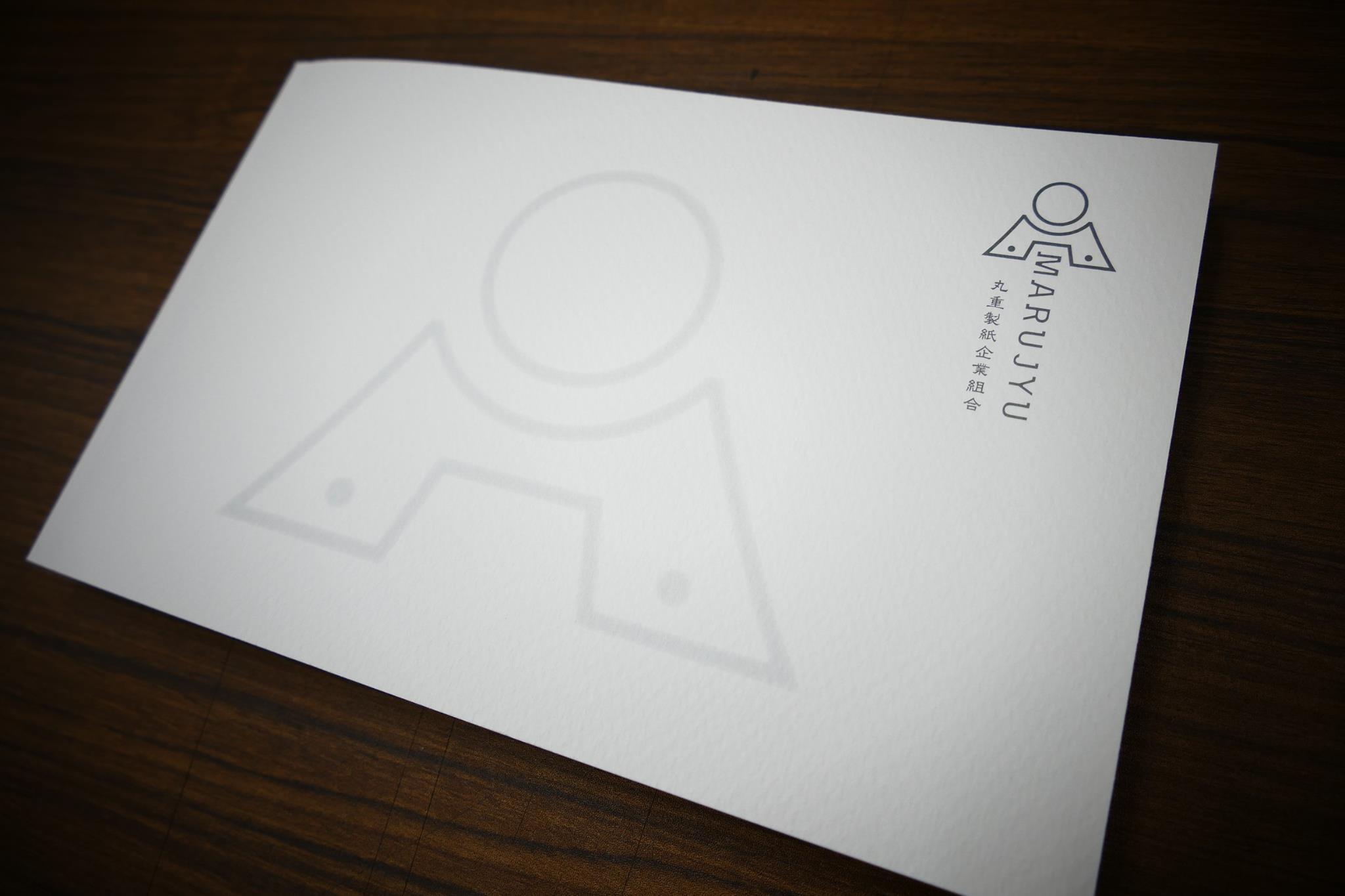 丸重製紙の和紙見本帳