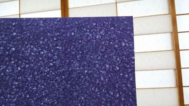 【落水和紙(紫)の抄紙】