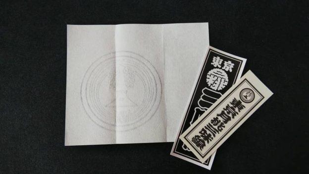 懐紙 透かし懐紙 オリジナル懐紙 東京月桃三味線 三味線 坂田淳 茶道 和紙 美濃和紙