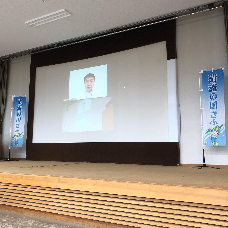 地方創生SDGsとは 岐阜県SDGsセミナー 取り組み事例 実践企業