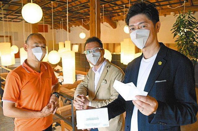 中日新聞 ハレマスク 貼る和紙マスク 美濃和紙マスク